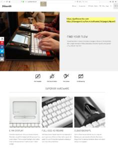 FreeWrite - девайс для писателей