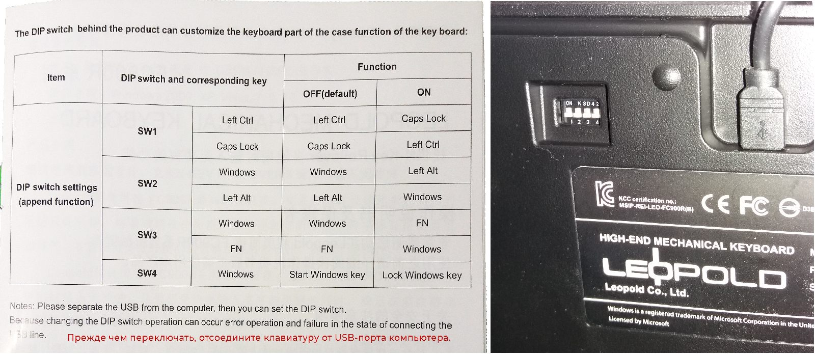 DIP-свичи клавиатуры DIP-свичи клавиатуры Leopold FC900R PD