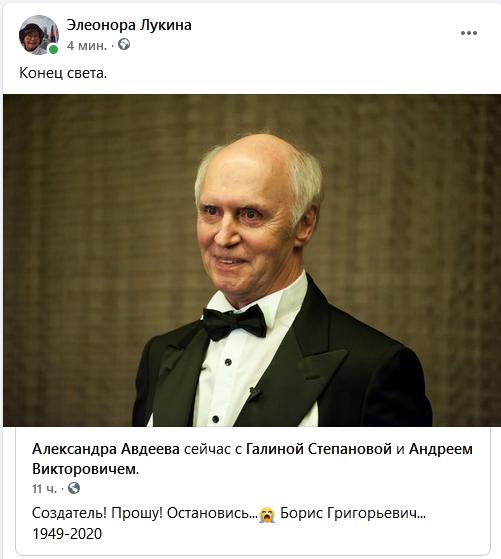 Борис Плотников _фото Александры Авдеевой