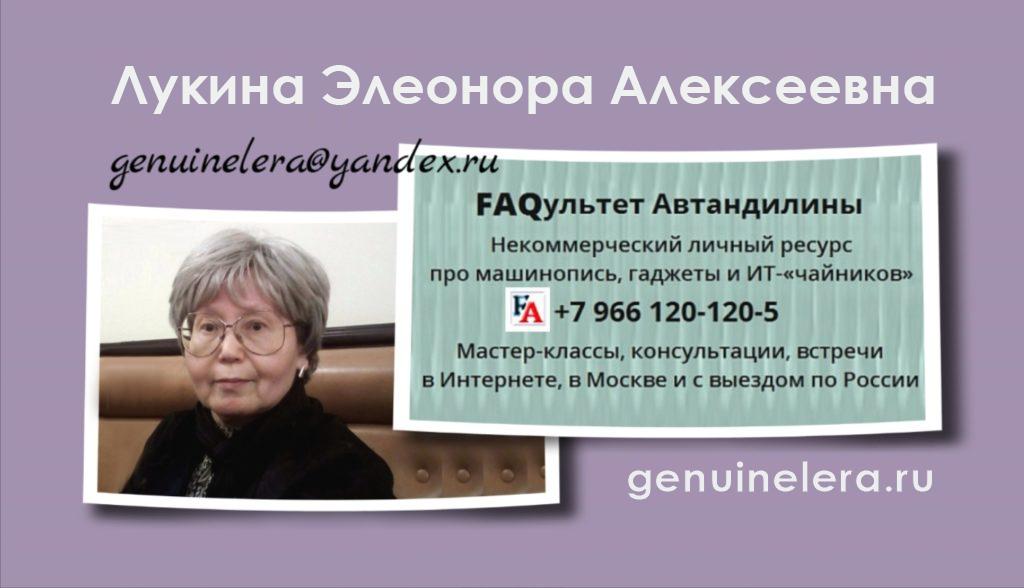 визитка-гориз-_оборотная-стор-_new_210423